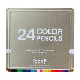 [名入れ不可]トンボ ippo<イッポ> スライド缶入色鉛筆 24色 CL-RNAN0424C 新入学文具 [M便 1/1]