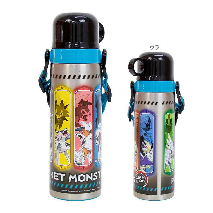 ポケモン コップ付きステンレスボトル<水筒> サン&ムーン柄 570ml SKC6