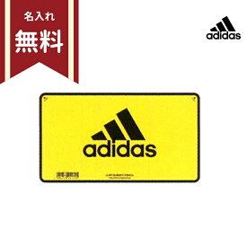 adidas<アディダス> 色鉛筆 880級 12色 黄黒 4902778241745 新入学文具 [M便 1/2]