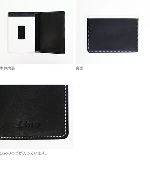 [大特価半額]Lino定期入れC-3横5カラーl11-kzm