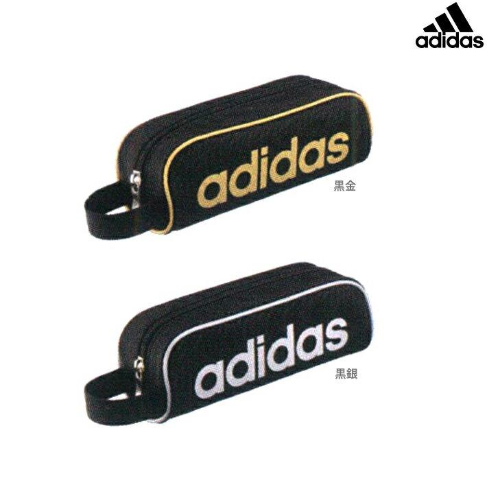 [20%OFF]adidas<アディダス> 筆箱 2カラー pt1201ai06-mit 新入学文具