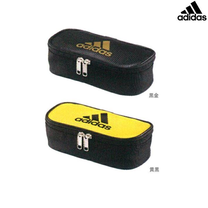 [20%OFF]adidas<アディダス> 筆箱 2カラー pt1503ai06-mit 新入学文具