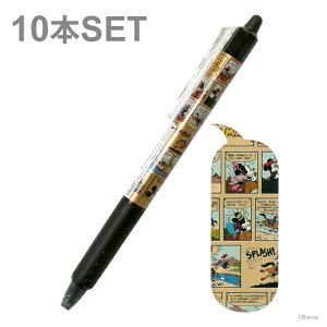 ミッキーマウス フリクションボールペン 10本セット 0.7mm ブラック 07DCMKBA 4901770399980 【disneyzone】