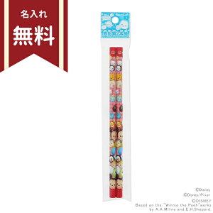 ディズニー ツムツム<TSUMTSUM> 赤鉛筆 2本...