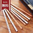 シブヤオリジナル鉛筆 2B 12本組 スポーツ 5柄 [名入れ無料・クリアケース付き] sb-pencil04