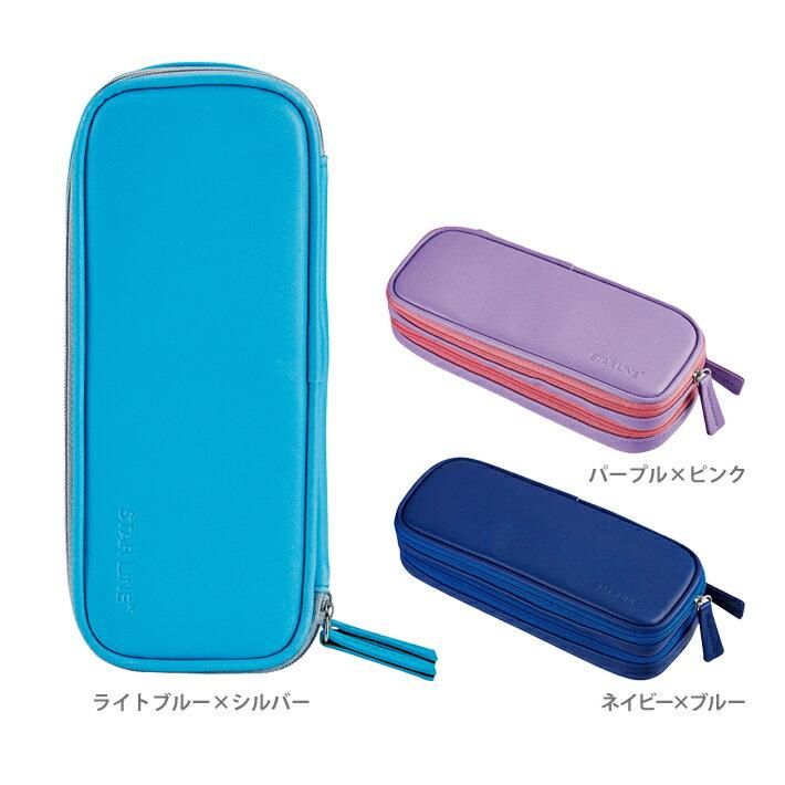 クツワ 筆箱<学校三段ふでばこ> 3カラー STAR LINE<スターライン> st111-ktu 新入学文具