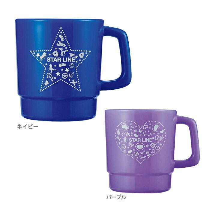 クツワ プラコップ 2カラー STAR LINE<スターライン> st117-ktu 新入学文具