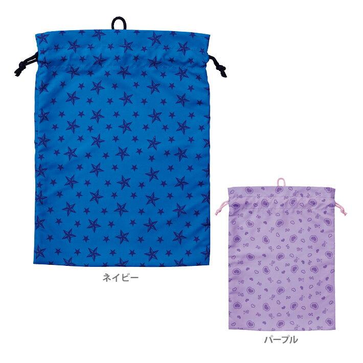 クツワ 巾着<体操服袋> 2カラー STAR LINE<スターライン> st118-ktu 新入学文具