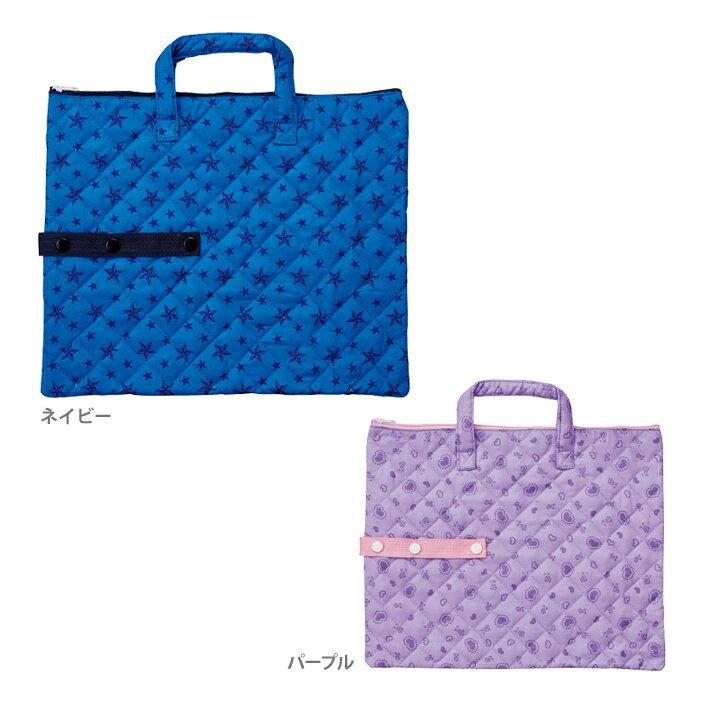 クツワ レッスンバッグ 2カラー STAR LINE<スターライン> st120-ktu 新入学文具