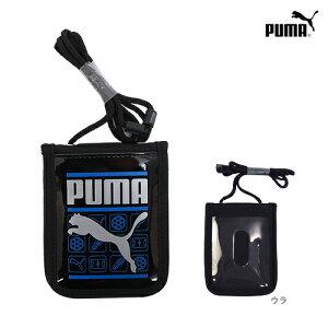 PUMA<プーマ>パスケース<カードケース・ネックポーチ>PM124A