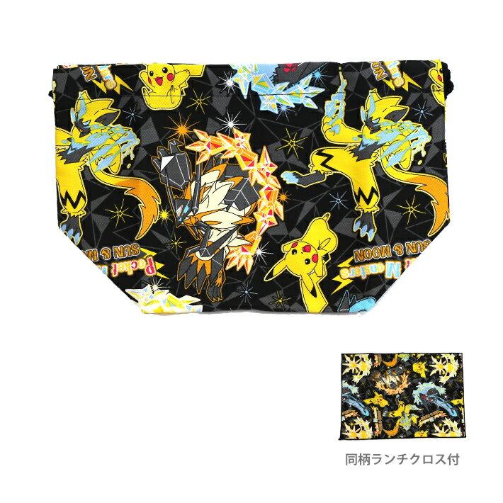 ポケモン ランチ袋<ランチクロス付き> PHM-1350