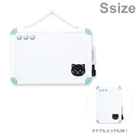 Asmix<アスカ> ホワイトボード Sサイズ ブルー WB080B