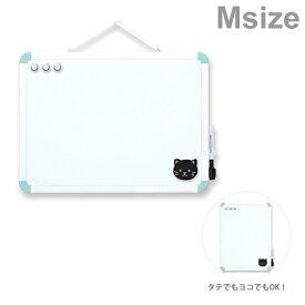 Asmix<アスカ> ホワイトボード Mサイズ ブルー WB081B