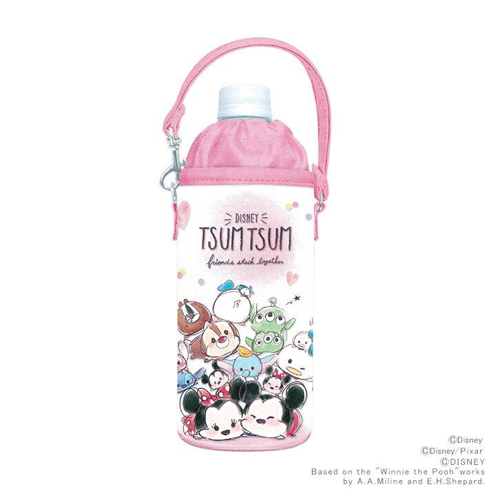 ディズニー ツムツム<TSUMTSUM> ボトルケース<ペットボトルホルダー> 500ml対応 50343 【disneyzone】