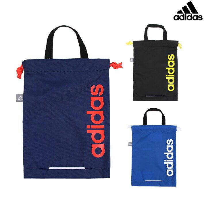 アディダス<adidas> シューズケース<シューズバッグ> 3カラー 57261-ace