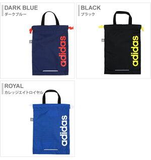 アディダス<adidas>シューズケース<シューズバッグ>3カラー57261-ace