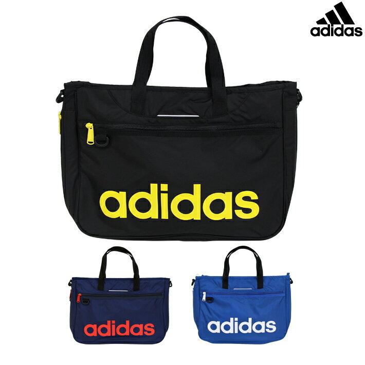 アディダス<adidas> レッスンバッグ 3カラー 57265-ace