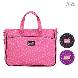 [30%以上OFF] Barbie<バービー> レッスンバッグ 3カラー 57285-ace
