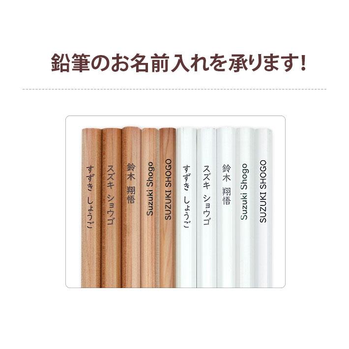 色鉛筆お名前入れ技術料 1商品につき70円【2〜24本まで同一金額】<色鉛筆は別途ご購入>