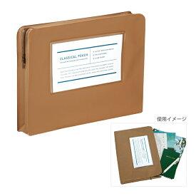 [メール便送料無料]コクヨ A4ケース クラシカルポーチ セピア f-vbf230s [M便 1/1]