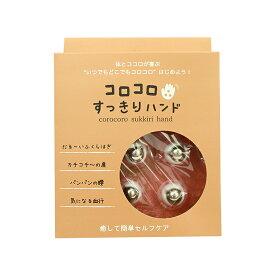 コロコロすっきりハンド ピンク K-045891