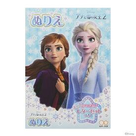ディズニー アナと雪の女王2 B5ぬりえ 4901771306529 [M便 1/1] 【disneyzone】