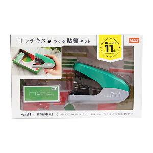 Vaimo11×BOX&NEEDLE限定セット HD-11FLK/BN2 グリーン×グレー ZH90211