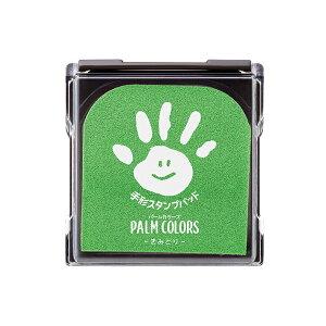 シャチハタ PALM COLORS 手形スタンプパッド きみどり HPS-A/H-YG [M便 1/4]