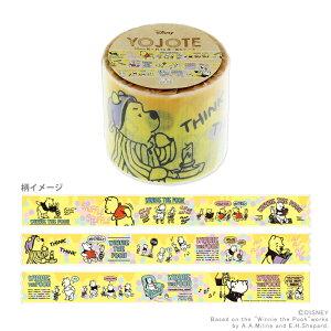 ディズニー  くまのプーさん ヨジョテ 養生テープ 4901770599427 【disneyzone】