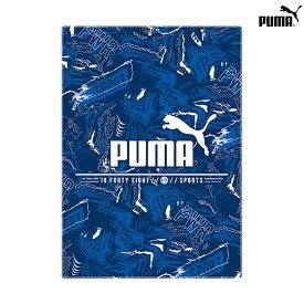 プーマ お道具箱 B5 PM122B 新入学文具