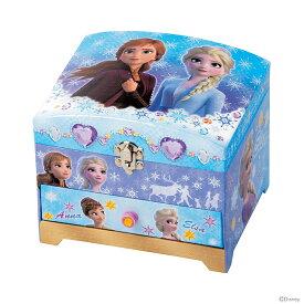 ディズニー アナと雪の女王2 ひみつのラブリーボックス 4901771120781 【disneyzone】