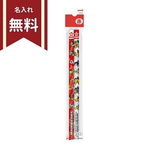 マリオカート 赤鉛筆 六角軸 2本組 4902778254066 新入学文具 名入れ無料 [M便 1/15]