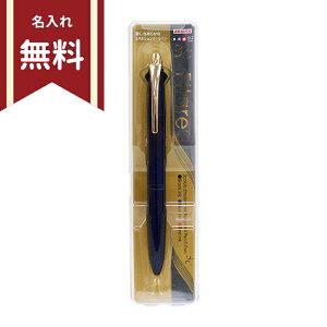 ゼブラ フィラーレ3C 3色エマルジョンボールペン 0.7mm ブルー P-B3A12-BL [M便 1/10]