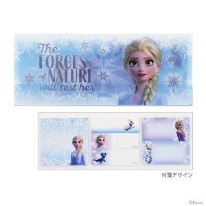 ディズニー アナと雪の女王2 ケース付き付箋 3D柄 4901770615646 [M便 1/1] [disneyzone]