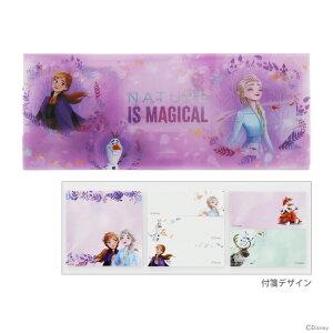 ディズニー アナと雪の女王2 ケース付き付箋 2D柄 4901770615653 [M便 1/1] [disneyzone]