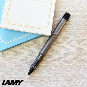 ラミー ボールペン Lx ルテニウム L257