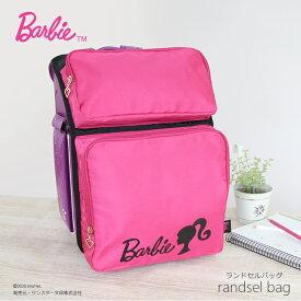 [ゆうメール送料無料]Barbie<バービー> ランドセルバッグ  シブヤオリジナル SB-MRB001 [M便 1/1]