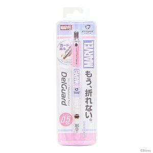 マーベル デルガード シャープペン 0.5mm ホワイト 52817 [M便 1/5] 【disneyzone】