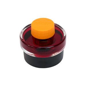 ラミー ボトルインク 50ml 限定キャンディ マンゴー LT52MG