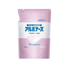 アルボナース<アルボース手指消毒剤・消毒液> 詰め替え用 パウチ 900ml SW9862039