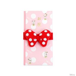 ディズニー ミニーマウス がらがら付きご祝儀袋&mom 出産祝い 4901770620916 [M便 1/1] 【disneyzone】