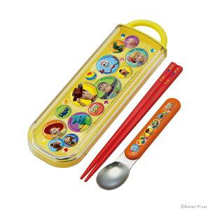 ディズニー トイ・ストーリー 食洗機対応スライド式箸スプーンコンビセット CCA1 2021 [M便 1/1]  [disneyzone]