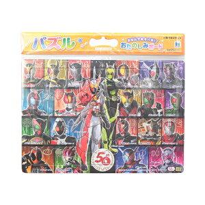 仮面ライダー50周年 パズル 55ピース 4901772151494