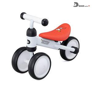 スヌーピー ides D-bike mini プラス SNOOPY 02321