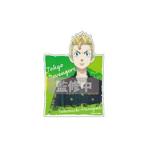 東京リベンジャーズ アクリルクリップフィギュア 花垣武道柄 ARV12-01 [M便 1/1][予約販売11月末頃発送予定]