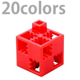 アーテック Artecブロック 基本四角 24ピースセット 全20色 artec-35-atc