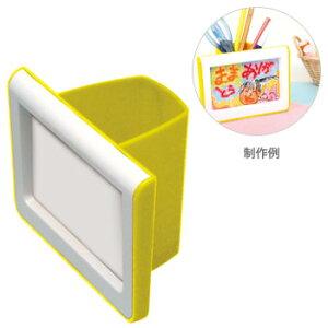アーテック プレゼントお絵かきペン立て 002623