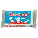 アーテック 油ねんど 1kg(無臭・抗菌) 003019