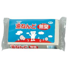 アーテック 油ねんど 1kg(無臭・抗菌) 003019  [メーカー取り寄せ]