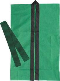アーテック カラー不織布ロングハッピS 子ども用 <はちまき付き> 緑 1170